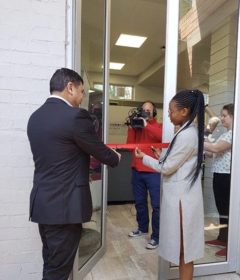 UFS launch student business incubator project